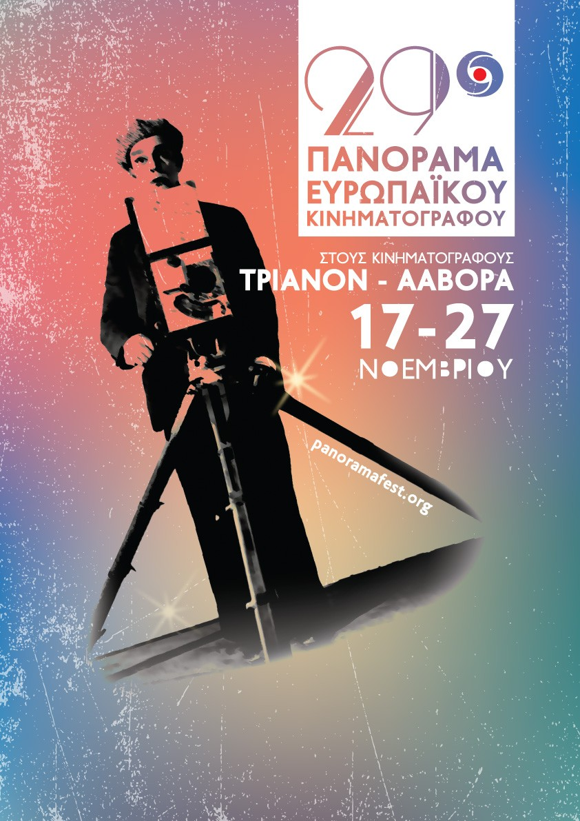 29th-panorama-poster