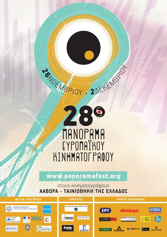 28th-Panorama-poster
