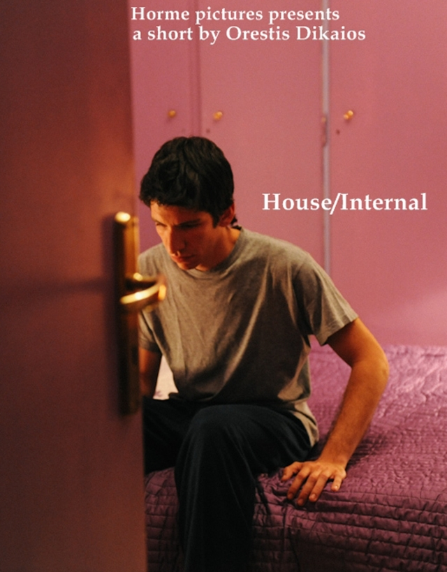 house internal poster